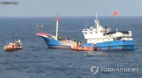 外国渔船在韩专属经济区非法捕捞将罚179万