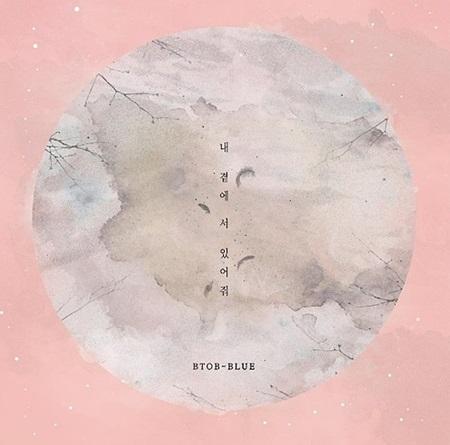 男团BTOB组四人小分队19日首推单曲