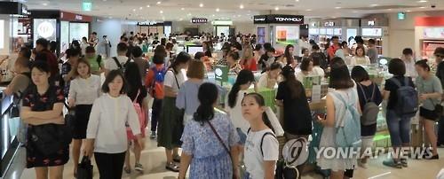 中国游客中秋拉动韩免税店销售额