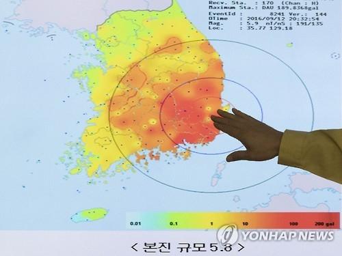 简讯:韩气象厅称庆州西南发生4.5级余震