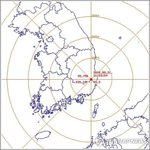 韩庆州西南偏南10公里处发生3.5级余震