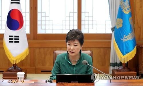 朴槿惠狠批金正恩自私自利 称朝鲜或发起新挑衅