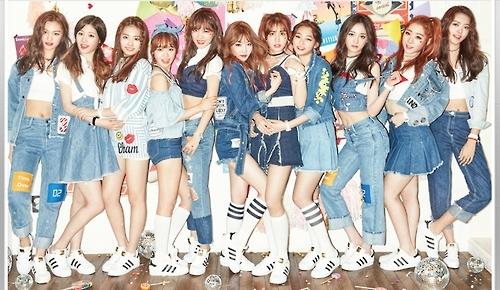 女团I.O.I(YMC娱乐官网图片)
