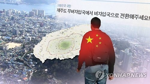 韩境内非法居留者6年增近三成