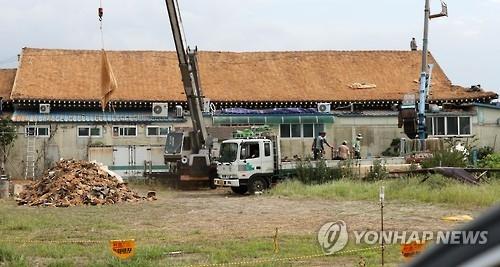 """韩政府宣布地震频发庆州为""""特别灾区"""""""