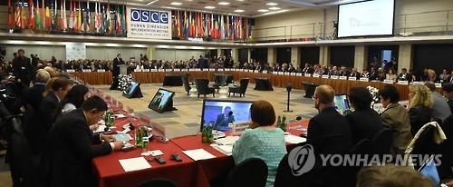 国际安全机构首次讨论朝鲜劳工问题
