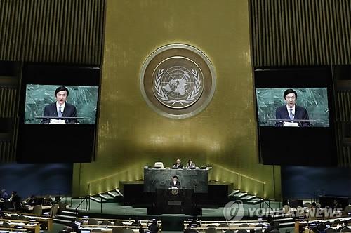 韩外长联大演讲正式质疑朝鲜联合国会员资格
