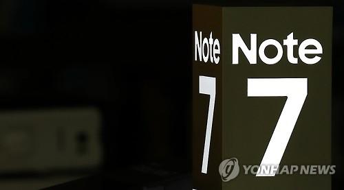 三星在美召回半数Note 7 九成用户换新