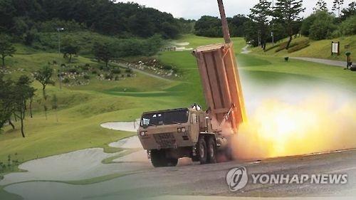 韩军本周将公布萨德落户地 星州高尔夫球场实已获选