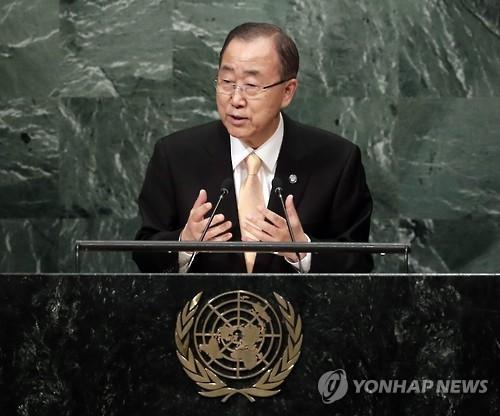 资料图片:联合国秘书长潘基文(韩联社/欧新社)