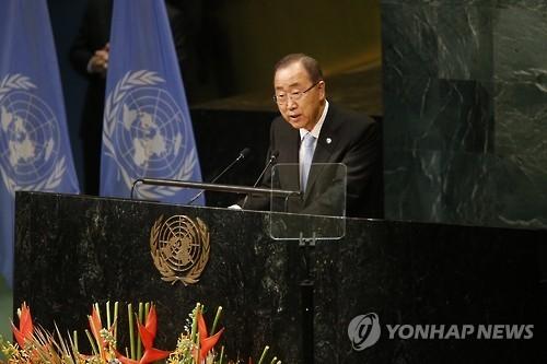 民调:潘基文在韩下届总统潜在候选人中支持率居首
