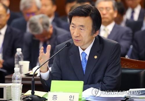 韩外长称韩美在讨论保卫韩国国家安全的最有效方案