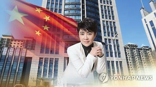 韩官员:韩方高度评价美将中国涉朝交易企业拉黑