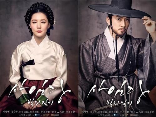 李英爱主演韩剧《师任堂》明年1月开播