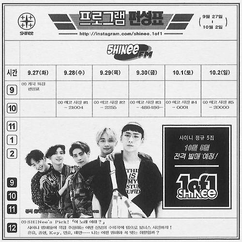 SHINee下周携正规五辑回归