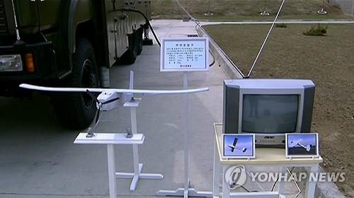 韩军将为拦截朝鲜小型无人机部署雷达对空武器