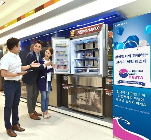 三星LG强势加盟韩购物旅游体验节 惠至五六折