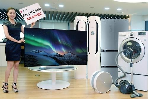 三星LG强势加盟韩购物旅游体验节 惠至五六折 - 2