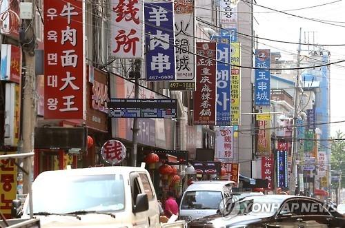 在韩外国人可就近变更住址 办理机构扩至居民中心