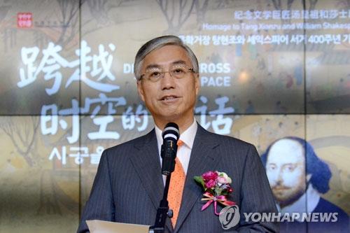 """汤翁莎翁纪念展""""跨越时空的对话""""首尔开幕"""