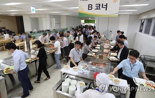 韩反腐法施行首日社会各界陷入混乱