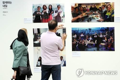韩联社伊通社合办图片展首尔开幕
