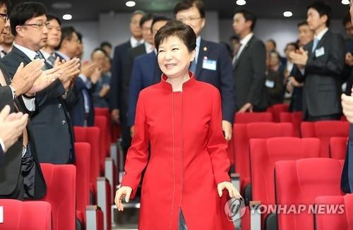 朴槿惠出席第四代同步辐射加速器建成仪式
