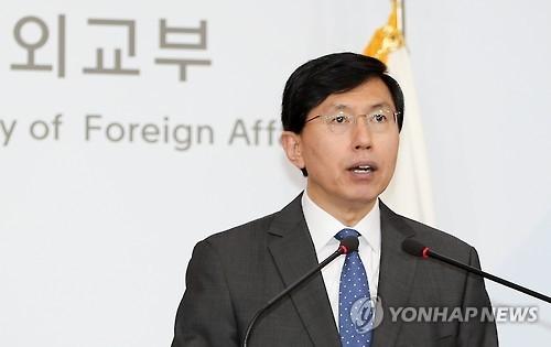 韩外交部:动用一切手段施压促朝弃核