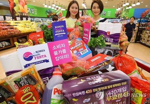 韩最大规模购物旅游体验节今日开启