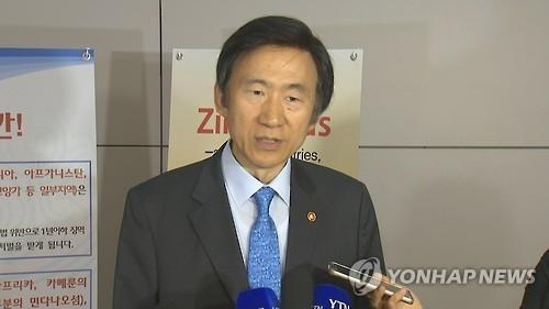 韩外长下月赴比利时出席阿富汗援助会议