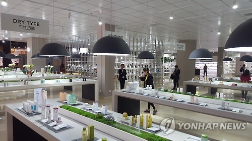 韩国化妆品十一展销会将在济南举行