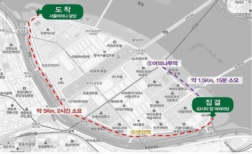 韩中四千人同行 徒步游首尔汉江