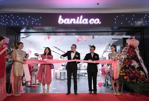 韩化妆品牌芭妮兰上海旗舰店开业