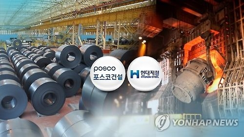 韩政府公布加强钢铁和石化产业竞争力方案
