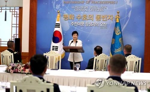 朴槿惠与驻韩美军将领会餐 警示朝核威胁如匕首架脖
