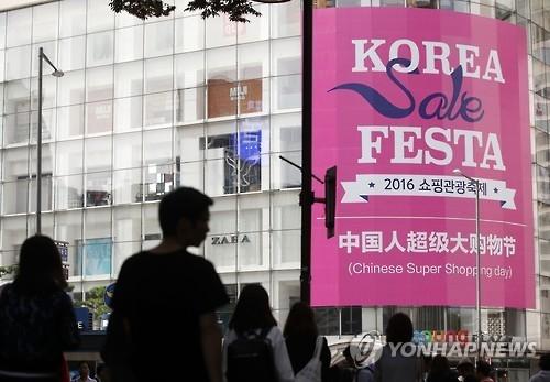 韩国购物旅游体验节首日百货业销售额同比大增