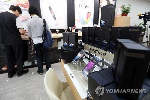三星Note7重返韩国货架 首日销量超2万部