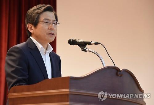 韩总理开天节贺词:解决朝核开创半岛和平时代