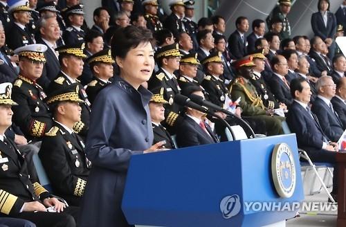 朝媒辱骂朴槿惠鼓励弃朝投韩