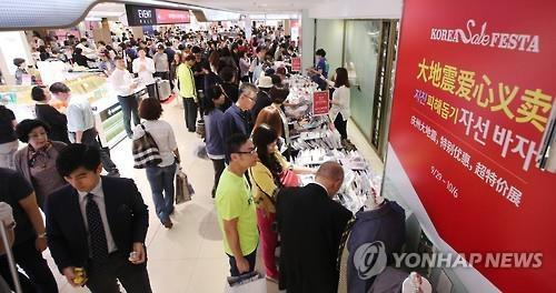 中国游客国庆访韩助韩百货销售猛增