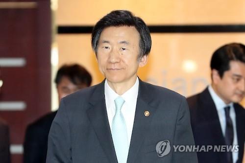 韩外长出访比利时 将同北约欧盟人士商讨对朝施压