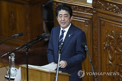 安倍拒向韩慰安妇受害者致信道歉令韩政府陷窘境