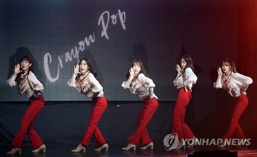 女团Crayon Pop成员SOYUL患惊恐障碍暂停活动