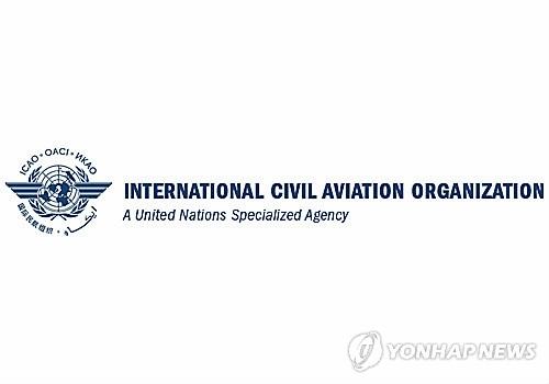 韩国成功6次连任国际民航组织理事国