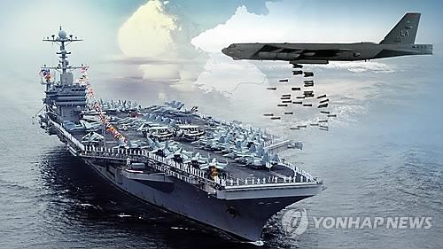 韩军:美方今年六度向半岛出动战略武器