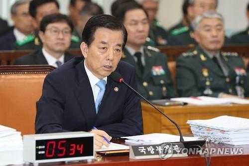 韩防长:朝鲜或发起来路不明动机费解的挑衅