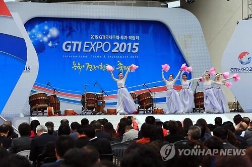 大图们倡议博览会助力韩中日同走奥运路
