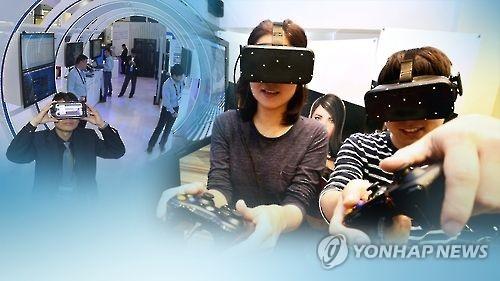 韩政府计划今后5年投资24亿元扶持虚拟现实产业