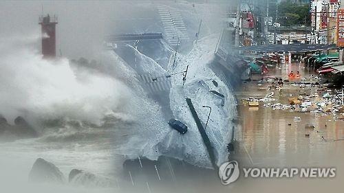 """台风""""暹芭""""袭击韩南部致7人死亡3人失踪"""