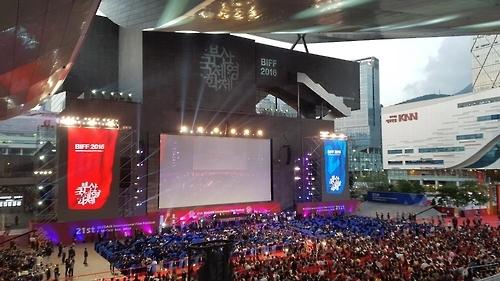 第21届釜山国际电影节今日开幕